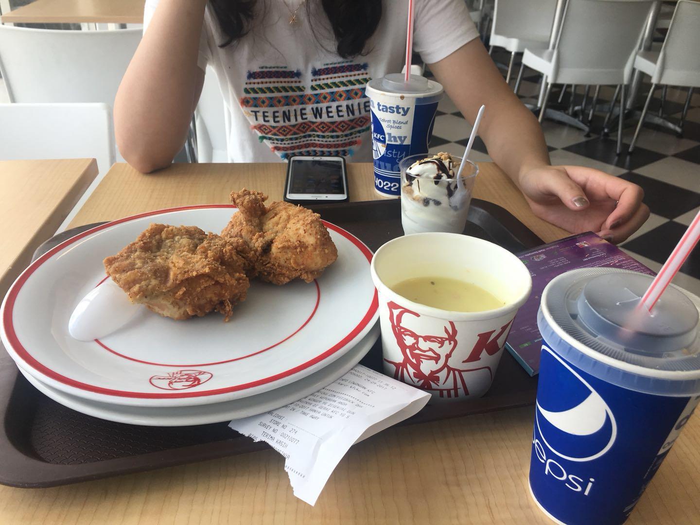Indonesia KFC