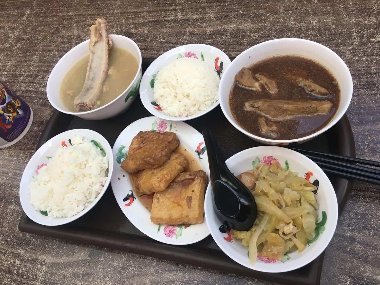 肉骨茶(Bak Kut Teh)