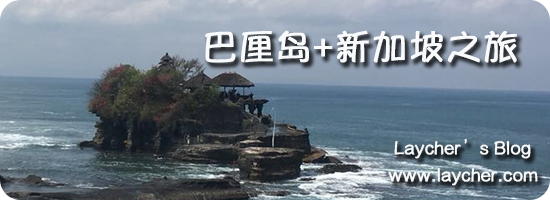 Travel-abroad-bali-Singapore